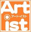 art.ist |アートイスト